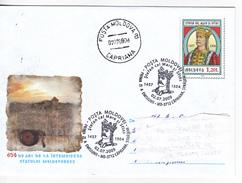 MOLDOVA , MOLDAVIE ,  MOLDAU  , 2009 , 650 Years - Moldovan State , The King Stefan Cel Mare , Pre-paid Envelope , FDC - Moldavia