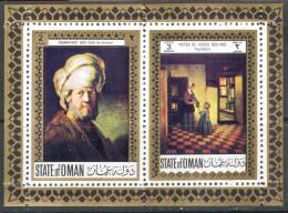 0358 ✅ Art Painting Rembrandt 1969 Oman S/s MNH ** - Rembrandt