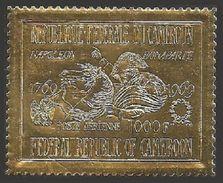 CAMEROUN 1969 NAPOLEON GOLD AIRMAIL MILITARY HORSES SET MNH - Cameroon (1960-...)