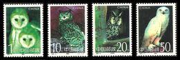 CHINA 1995 BIRDS OWLS SINGLE SET MNH - Neufs