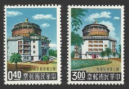 CHINA TAIWAN 1959 SPACE NATIONAL SCIENCE HALL SET MNH - 1945-... Republic Of China