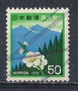 °°° JAPAN - Y&T N°1188 - 1976 °°° - 1926-89 Empereur Hirohito (Ere Showa)