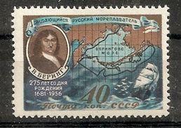 Russia RUSSIE Russland USSR 1956 MNH Ship Bering - 1923-1991 URSS
