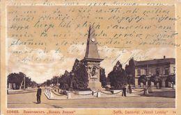 BULGARIA - SOFIA, DENKMAL VASSIL LEVSKY, MONUMENT LEVSKY 1912 - Bulgarie