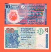 10 + 20 Dollari Hong Kong - Hong Kong