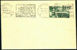 Poland 1960 Cancellation - 100 Years Of Polish Stamp 1860-1960 - Lodz 2 - 1944-.... Republic