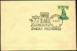 Poland 1960 Cancellation - 100 Years Of Polish Stamp 1860-1960 - Szczecin - 1944-.... Republic
