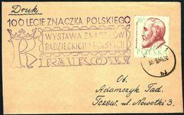 Poland 1960 Cancellation - 100 Years Of Polish Stamp 1860-1960 - Krakow 1 - 1944-.... Republic
