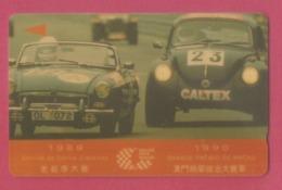 MACAO--Grande Premio De Macau 1990--corrida De Carros Classicos 1989-- 50 $ - Macao