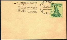 Poland 1960 Cancellation - 100 Years Of Polish Stamp 1860-1960 - Krakow 2 - 1944-.... République
