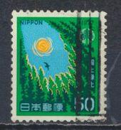 °°° JAPAN - Y&T N°1217 - 1977 °°° - 1926-89 Empereur Hirohito (Ere Showa)