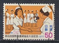 °°° JAPAN - Y&T N°1221 - 1977 °°° - 1926-89 Empereur Hirohito (Ere Showa)
