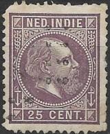 NETHERLANDS INDIES 1870 King William III -  25c. - Purple FU ROUNDED CORNER CHEAP PRICE - Netherlands Indies