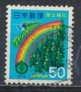 °°° JAPAN - Y&T N°1257 - 1978 °°° - 1926-89 Empereur Hirohito (Ere Showa)