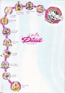 BLOC A5 DIDDL - ANNIVERSAIRE 15 ANS - ENCORE SOUS BLISTER D'ORIGINE - Diddl