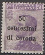 Italie Trentin Et Trieste 1919 N° 9  MH  (E7) - Trento & Trieste