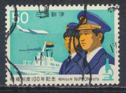 °°° JAPAN - Y&T N°1297 - 1979 °°° - 1926-89 Empereur Hirohito (Ere Showa)