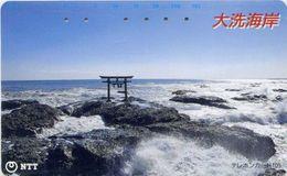 Telefonkarte Japan - Landschaft - 251-372 - Japan