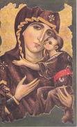 Andachtsbild - Image Pieuse - Grande Neuvaine De L'Immaculée-Conception - Chapelet Des Enfants - Paris - 7*11cm (29457) - Andachtsbilder
