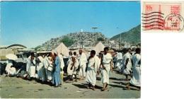SAUDI ARABIA  ARABIE SAUDITE  ARABIA SAUDITA  Jabal Ur Rehmat  Nice Stamp - Arabia Saudita