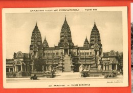 EAI-12  Angkor  FAçade Principale Du Temple. Braun, Non Circulé - Kambodscha