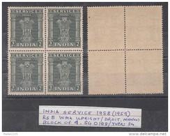 INDIA, 1958-1971, Service, Rs 5, Watermark Upright/ Droit,  Block Of 4,  MNH, (**) - Francobolli Di Servizio
