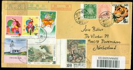 Taiwan 2017 Registered Airmail Cover To Netherlands With Stamp Coldland - 1945-... Republic Of China