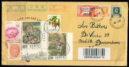 Taiwan 2017 Registered Airmail Cover To Netherlands With Stamps Of Uran Island - 1945-... Republic Of China