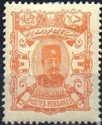 PIA - IRAN   - 1894 : Nasr El Din -  (Yv 78) - Iran