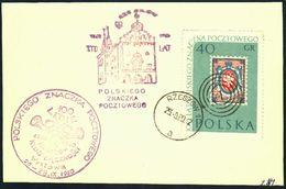 Poland 1960 Cancellation - 100 Years Of Polish Stamp - Rzeszow 1 - 1944-.... Republic