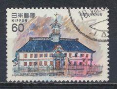 °°° JAPAN - Y&T N°1394 - 1981 °°° - 1926-89 Kaiser Hirohito (Showa Era)