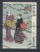 °°° JAPAN - Y&T N°1410 - 1982 °°° - 1926-89 Empereur Hirohito (Ere Showa)