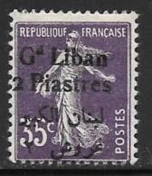 Lebanon. Scott # 30 Mint Hinged France Stamp Surcharged, 1925 - Lebanon