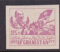 Afghanistan SG 399 1955 37th Year Of Independence 125p Pink Imperforated MNH - Afghanistan