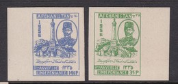Afghanistan SG 407-408 1956 38th Year Of Independence Imperforated MNH - Afghanistan