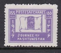 Afghanistan SG 421 1957 Pashtunistan Day 125p   Violet MNH - Afghanistan
