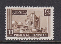Afghanistan SG 425 1957 Pictorials 30p Brown Mosque MNH - Afghanistan