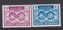 Afghanistan SG 437-438 1958 Atoms For Peace MNH - Afghanistan