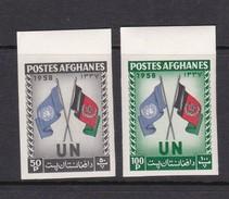 Afghanistan SG 439-440 1959 United Nation Day Imperforated Set - Afghanistan
