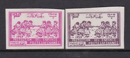 Afghanistan SG 445-446 1959 Child Welfare Fund Imperforated - Afghanistan