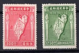 CHINE  N* 620 621   Année 1947 - 1912-1949 Republic