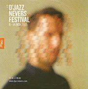 D'JAZZ NEVERS FESTIVAL 2015 - CD - Jazz