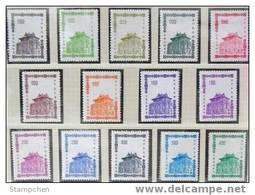 Taiwan 1964 Quemoy Chu Kwang Tower Stamps Building Museum Martial Kinmen - 1945-... Republic Of China