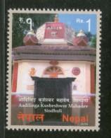 Nepal 2016 Aadilinga Kusheshwor Mahadev Temple Sindhli Hindu Mythology MNH # 3746 - Hinduism