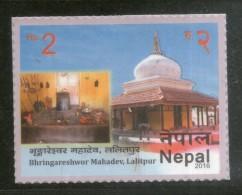 Nepal 2016 Bhringareshwor Mahadev Temple Hindu Mythology Religion 1v MNH # 3401 - Hinduism