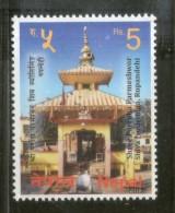Nepal 2016 Shree Parroha Parmeshwor Jyotiling Temple Hindu Mythology MNH # 3921 - Hinduism