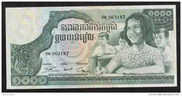 CAMBODGE CAMBODIA P17 1000 RIELS  1972  Signature 13  UNC. - Cambodja