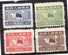 1950 FLAG Liberation Of South West MNH Very Fine (32) - Südwestchina 1949-50
