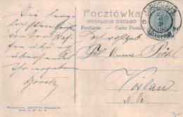 Österreich Klassig-Stempel Beleg-   Alte Karte....   ( K8938  ) Siehe Scan - 1850-1918 Imperium