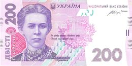 Ukraine - Pick 123 - 200 Hryven 2014 - Unc - Ukraine